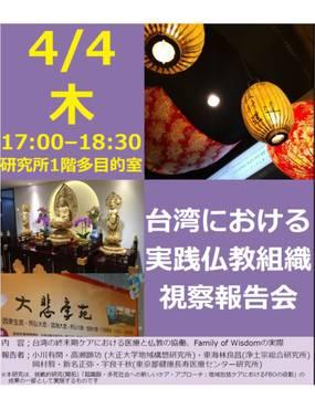 台湾FBO.jpg