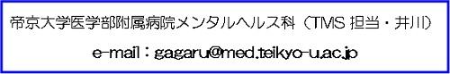 TMS6.jpg